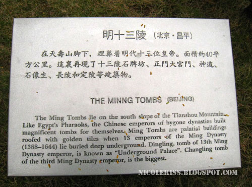 The Minng Tombs sign