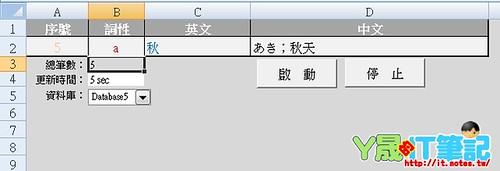 免費背單字軟體-13