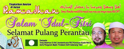 10 X 4 Banner PASKN 09-emel