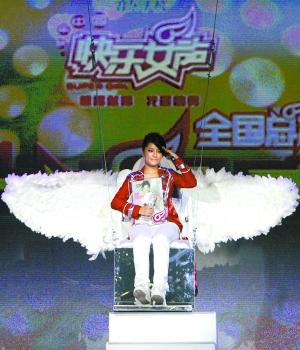 江映蓉获得2009年度快女冠军