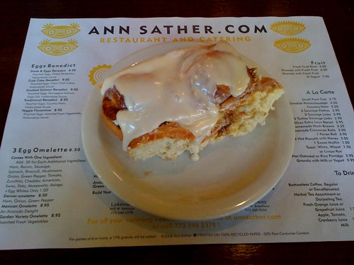 Ann Sather's Cinnamon Rolls