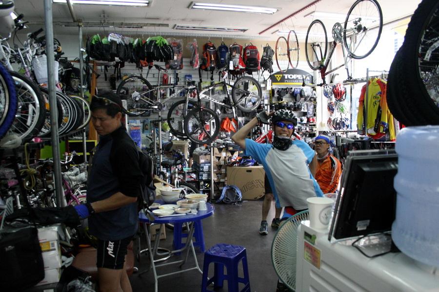 Yuseong MTB shop
