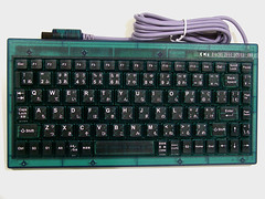 Divers 2000 Dreamcast keyboard