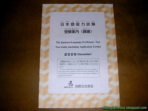 Test Guide (Noken 2009) 01