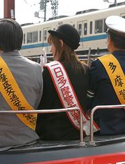 20030512_Takagi_11