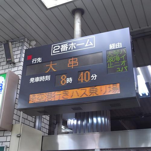 Nagasaki #5