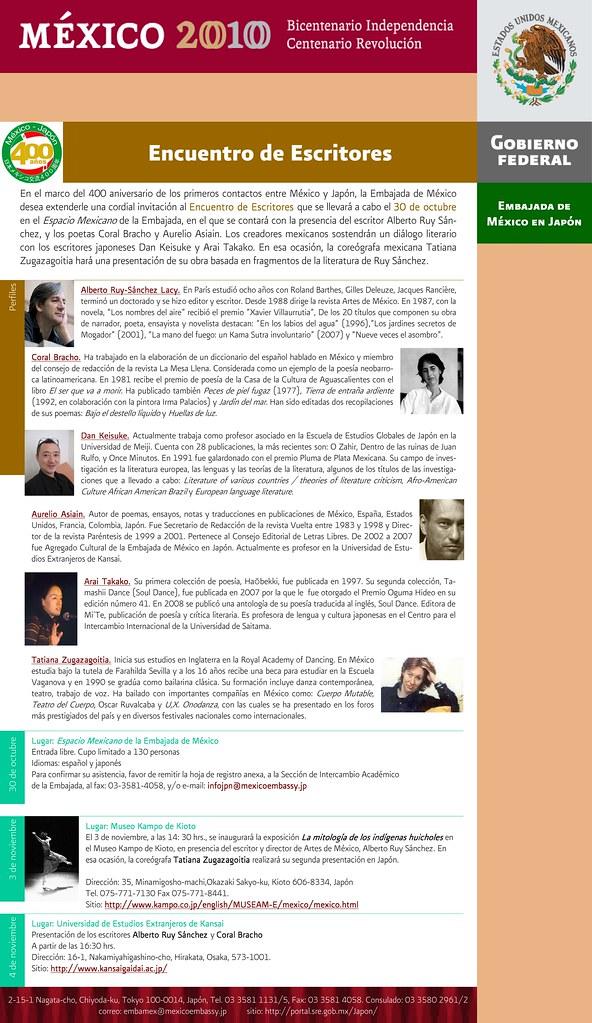 Takako Arai, Aurelio Asiain, Coral Bracho, Dan Keisuke Alberto Ruy Sánchez