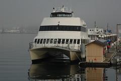 Spirit of Adventure (zargoman) Tags: catamaran spiri