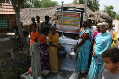 Trichy Well 04 - 020