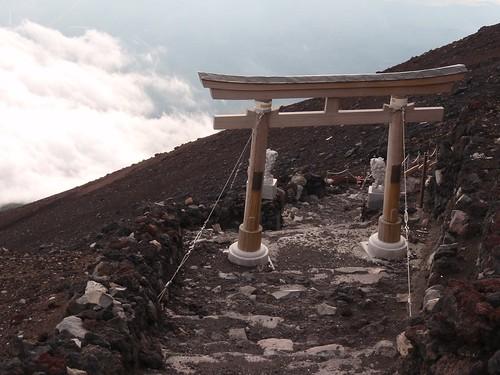 Entrada al Fuji