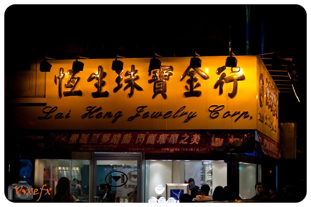 Chinatown (2 of 8)