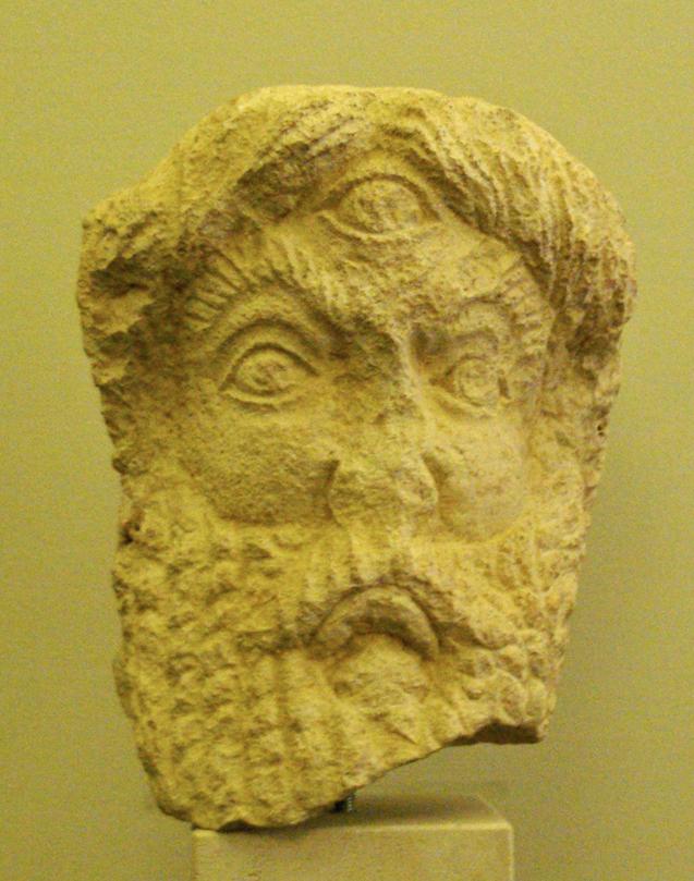 Ciclop, Museu Arqueològic, Split