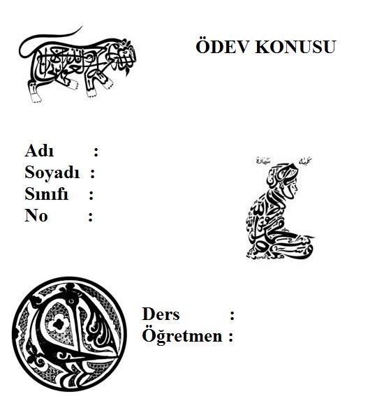 4208563731 dc84af6715 o din kültürü ödev kapağı