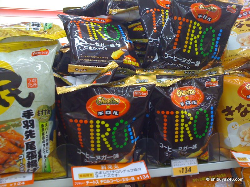 Cheetos and Tirol combine to make some corn snacks here that are said to be coffee nougat flavor. I will wait to here from others what these taste like before trying.
