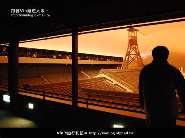 【via關西冬遊記】大阪生活今昔館(又名:大阪市立人居博物館)5