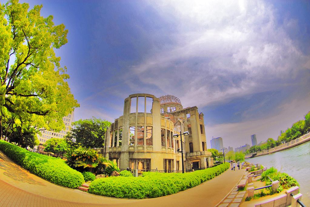 Gembaku Dome | Hiroshima.