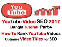 YouTube Video SEO 2017 Bangla Tutorial Part 4 - How To Optimize Video Title For SEO (rhz.tutorials) Tags: youtube seo for video services software videos what is keyword research tool channel