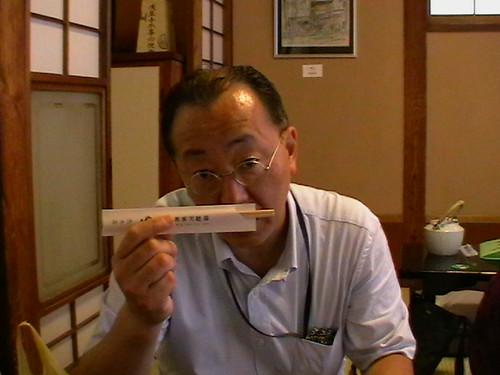 Mr Utamura yg friendly dan baik giler