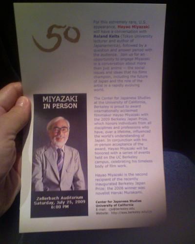 Closeup of Miyazaki program @ Zellerbach