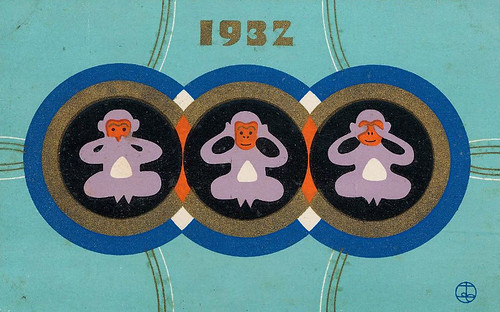 Three Monkeys- See no Evil, Hear no Evil, Speak no Evil, Takahashi Haruka, 1932