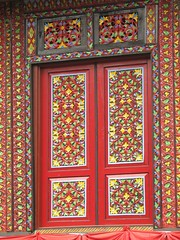 colorful window (sarsifa) Tags: travel window colors architecture indonesia fenster patterns jakarta architektur muster farben tamanmini