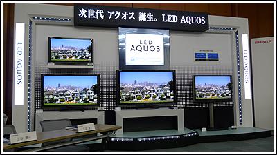 LED アクオスは「画質」と「音」に拘った液晶テレビだった その1