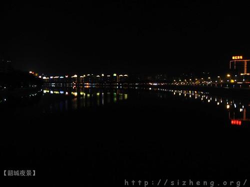 曲江桥上的夜景