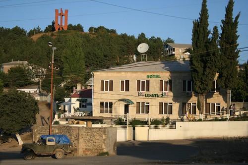 Hotel Levon 2, Hotel Noyemberyan Arménia