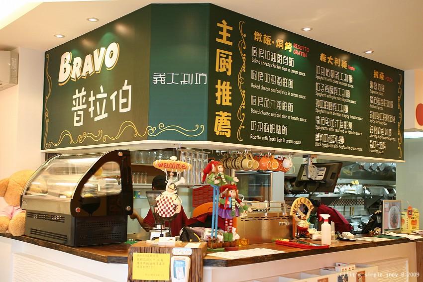Bravo_店內櫃檯