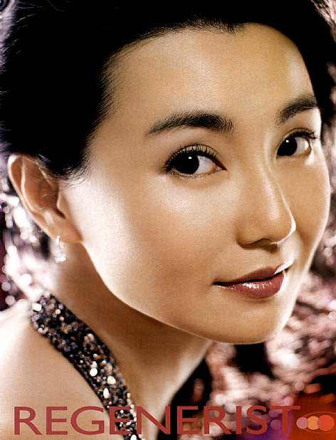 HongKong super star-Maggie Cheung (Latest Gallery)