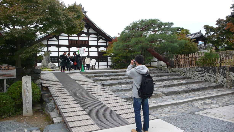 天龍寺 Tenryu-ji Temple