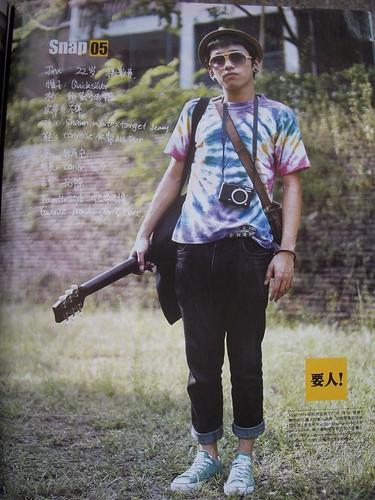 magazine time with sunshine - 03