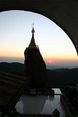Stupa in Burma Photo: © John Aske
