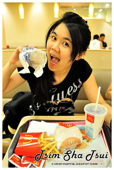 Hong Kong Day 2: McDonald's Tsim Sha Tsui