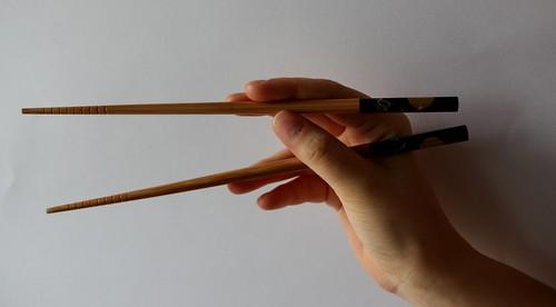 принцип - верхняя палочка