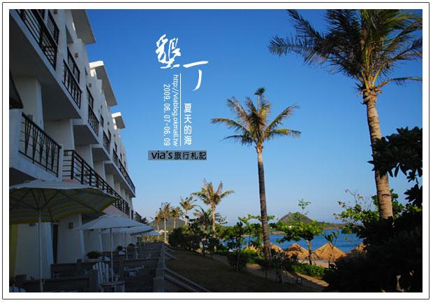 【墾丁景點】來渡假吧~墾丁夏都飯店海灘實景2
