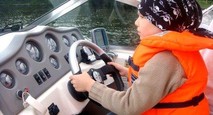Sea Ray Sport Cruiser