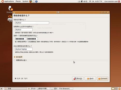 广东十一选五开奖 8