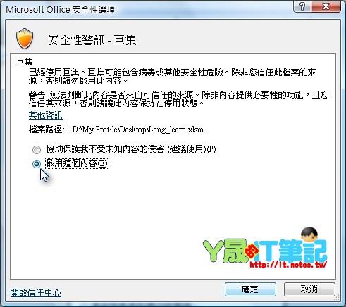 免費背單字軟體-04