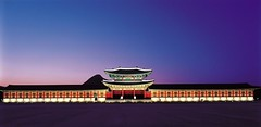 Gyeongbokgung, , Seoul South KOREA  (night shot) (Koreabrand-03) Tags: street city trip travel food house night canon asian asia king tour president palace korea korean seoul southkorea 2009 gyeongbokgung        republickorea   rpubliquedecore poblachtnacir