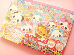 Kawaii Large Memo Pad Cute Mix Town Play Shop Stationery Kamio (Kawaii Japan) Tags: pink blue flower cute rabbit bunny smile smiling animal cake japan shop angel cat shopping scrapbooking paper asian happy japanese store big cafe nice mix panda pretty princess burger pad large adorable craft goods collection memo commercial swap stuff kawaii fancy sweets lovely cuteness supplies stationery goodies exchange collectibles crafting flowershop stationary swapping kamio nyanko cardmaking papergoods japanesestore playshop cawaii japaneseshop burgershop kawaiishopping kawaiijapan kawaiistore kawaiishop osoranosanpo kawaiidiy japanesekawaii accessoriesshop kawaiishopjapan shopfancycutiekawaii goodskawaii goodieskawaii