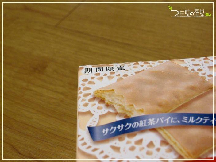 奶茶派_02.JPG