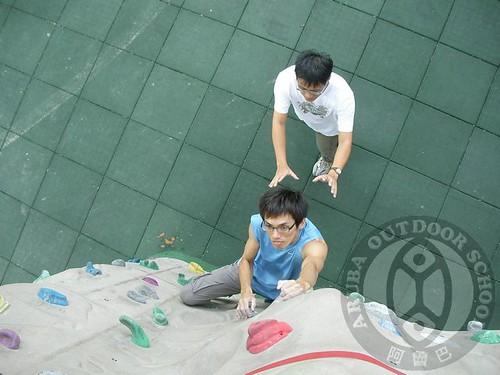 20091017公館水岸抱石場志工記錄16