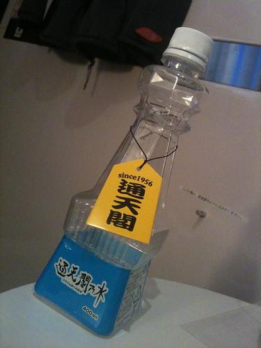 通天閣の水ペットボトル