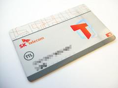 SKT 멤버십 카드