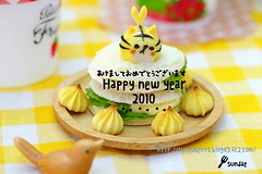 New year's greeting cards (luckysundae) Tags: kawaii bento obento facefood charaben kyaraben 501bentoboxlunches