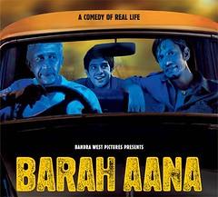 Barah Anna poster