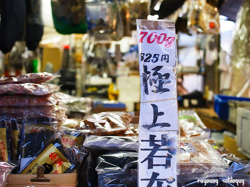 GXR_Tsukiji_19 (by euyoung)