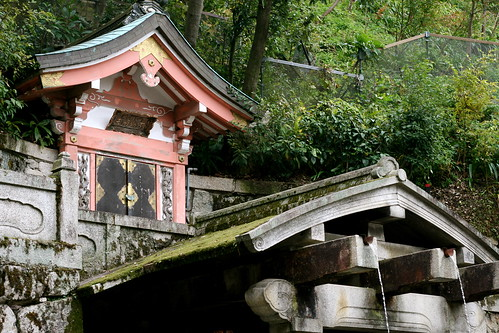 Otowa-no-taki, the lucky waterfall
