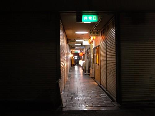 雑貨店「夜猫」@椿井市場-02